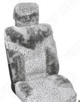 Набор чехлов для сидений SKYWAY Arctic 1006