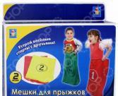 Мешки для прыжков 1 Toy Т11639. В ассортименте