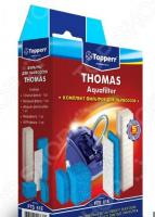 Фильтр для пылесоса Topperr FTS 61E