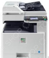 Многофункциональное устройство Kyocera FS-C8520MFP