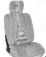 Набор чехлов для сидений SKYWAY Arctic 1008