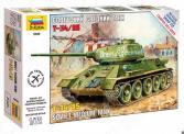 Сборная модель танка Звезда «Т-34» 5039