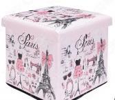 Пуф складной с ящиком для хранения EL Casa «Париж-мода»
