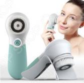 Набор для очищения кожи Touchbeauty TB-1483