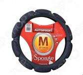 Оплетка на руль Autoprofi SP-9030
