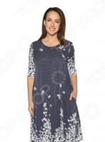 Платье Лауме-Лайн «Волшебный миг». Цвет: темно-синий