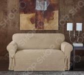 Натяжной чехол на двухместный диван Медежда «Брайтон»