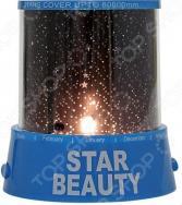 Ночник-проектор Звездное небо. Цвет: синий