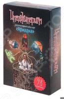 Игра настольная Stupid Casual «Имаджинариум: Ариадна»