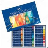 Пастель масляная Faber-Castell Studio Quality 127036