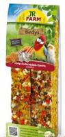 Лакомство для крупных попугаев JR Farm Honig Austernschale Karotte