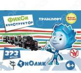 Конструктор-игрушка Город игр «Фиксики. Паровоз с вагонами»