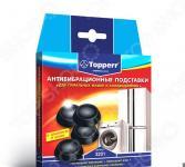 Подставка для стиральных машин антивибрационная Topperr 3201