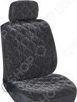 Чехол для сиденья с подогревом и терморегулятором SKYWAY S02202005