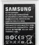 Аккумулятор для телефона Samsung EB-L1G6LLUCSTD