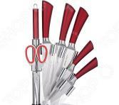 Набор ножей Mayer&Boch MB-27675