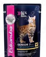 Корм влажный для домашних кошек Eukanuba Senior Top Condition с курицей в соусе