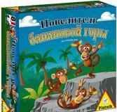 Игра настольная Piatnik «Повелитель банановой горы»