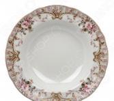 Тарелка суповая Utana «Абингтон Роуз»