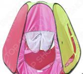 Палатка игровая BELON «Конус-3»