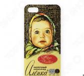 Чехол для iPhone 5 Mitya Veselkov «Шоколадка Аленка»