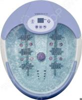 Гидромассажная ванночка для ног Ves DH 75 L