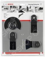 Набор насадок для универсального инструмента Bosch 2608661696