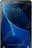Планшет Samsung Galaxy Tab A 10.1 SM-T585N 16Gb