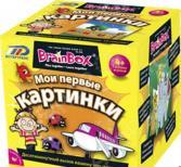 Настольная игра BrainBox Сундучок знаний. Мои первые картинки