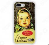 Чехол для iPhone 7 Plus Mitya Veselkov «Шоколадка Аленка»