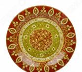 Тарелка Utana «Кашмир»