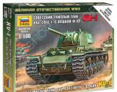 Сборная модель танка Звезда «КВ-1 с пушкой Ф32»