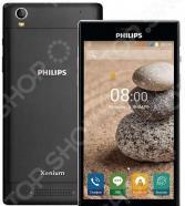 Смартфон Philips Xenium V787+ 32Gb