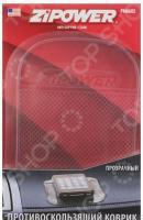 Противоскользящий коврик Zipower PM 6602