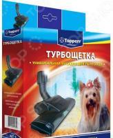 Насадка для пылесоса Topperr NT 2