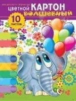 Набор картона цветного Бриз «Слоник»