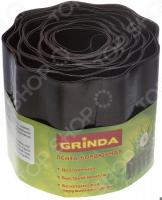 Лента бордюрная Grinda 422247