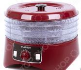 Сушилка для овощей и фруктов Oursson DH1304/DC