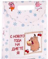 Полотенце махровое Dinosti «С Нового года на диете я!». В ассортименте