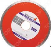 Диск отрезной Archimedes 91415