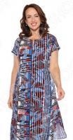 Платье «Майорка». Цвет: синий
