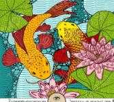 Блокнот-раскраска для взрослых. Япония. Карпы Кои