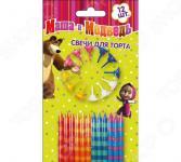Набор свечей для праздничного торта Маша и Медведь с держателем полосатые