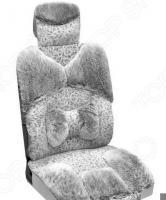 Набор чехлов для сидений SKYWAY Arctic 1004