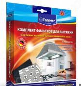Комплект фильтров для вытяжки Topperr FV 2