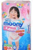 Трусики-подгузники для девочки MOONY L (9-14 кг)