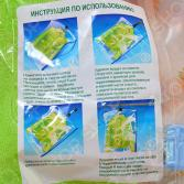 Пакет для верхней одежды вакуумный Хозяюшка Мила 47018