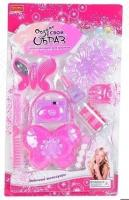 Набор аксессуаров для девочки Zhorya Х76490