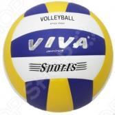 Мяч волейбольный Viva PU2000