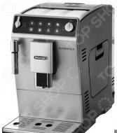 Кофемашина DeLonghi ETAM 29 510 SB